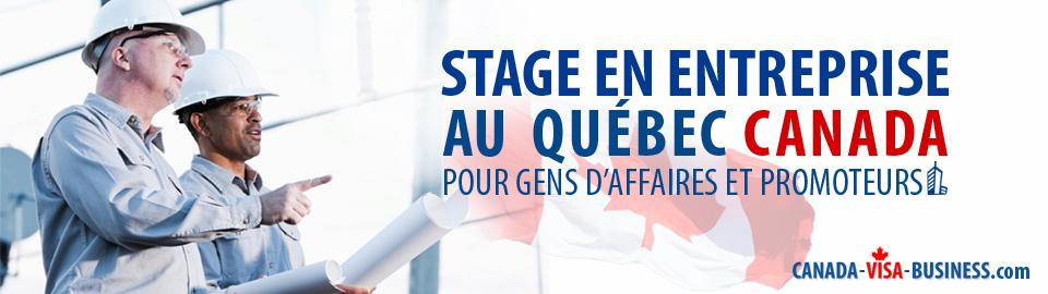 stage-en-entreprise-au-canada-pour-gens-affaires-promoteurs-1